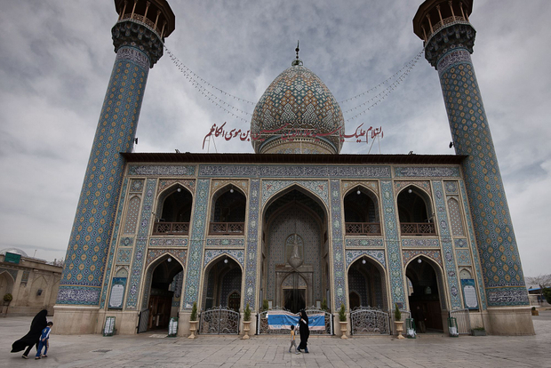 Outside of Shah Cheragh Mosque
