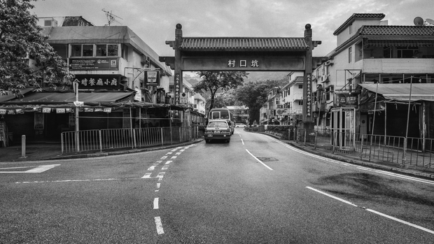 """The entrance to the """"old"""" fishing village of Hang Hau."""