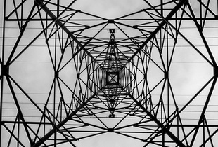 Skeleton Pylon