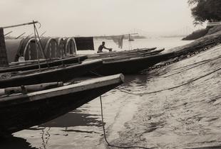 Ganges I