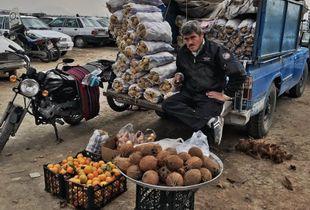 The vendor 1