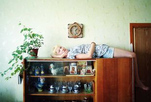 Alena Zhadarova, alumni  of the European Master of Fine Art Photography