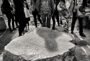 Yuan Ming Yuan 1 Beijing, China. Tablet
