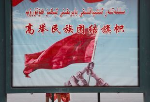 """Hold high the national unity banner"""