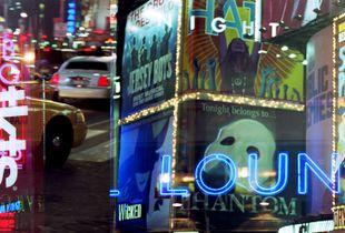 1. Night Lounge /NYC, New York