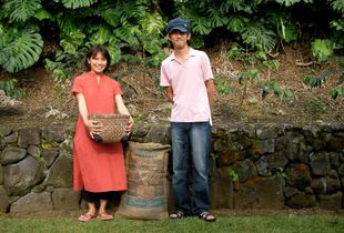 2007 Honeymoon  ...  At a Kona coffee farm, Hawaii the Big Island. We had a kind staff take this picture.