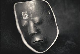 Shunkan (verso), Naito Clan