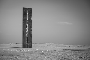 East-West/West-East | Richard Serra