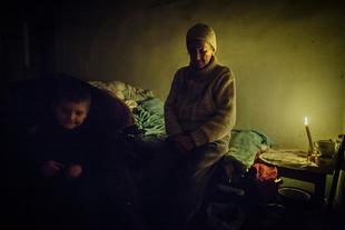 Ukraine: Rigid Defense