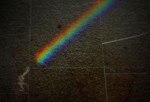 Colpita dall'arcobaleno