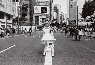 TOKYO HUNTING