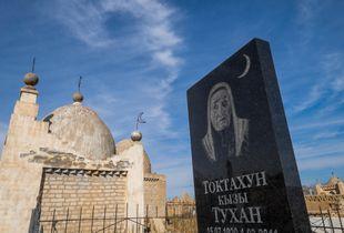 Kochkor, KG cemetery