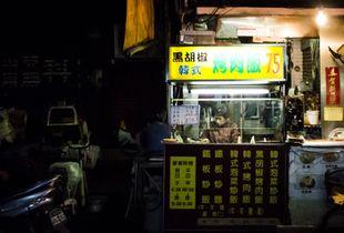 East Daan Market