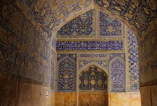Shah Mosque in Esfahan, Iran