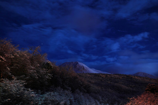Cerro Castor, Ushuaia - Tierra del Fuego, Argentina