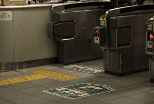 Tōkyō Metro - Directions