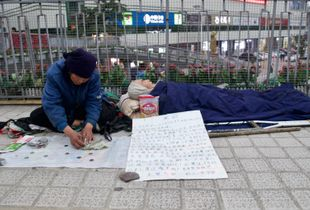 Homlessness in Xiaogan