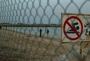 forbidden swim