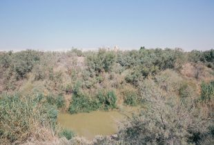 Jordan, 'Bethany Beyond the Jordan' (Baptism site), Al-Maghtas, 4 July 2017
