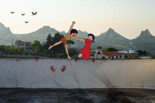Adnan & Lina 1