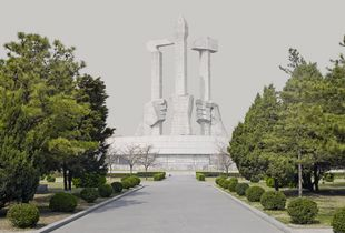 Party Foundation Monument. Pyongyang, 2014 © Eddo Hartmann. 1st Place, Series, LensCulture Exposure Awards 2018