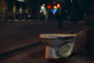 Toilet on the street.