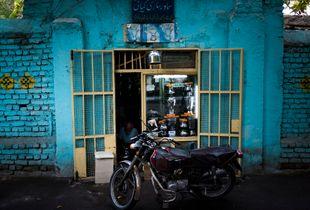 Window to History of tea in Iran