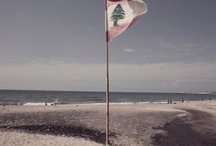 Beirut, 25th September 2011, 13:07