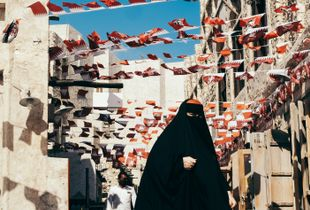 The Modern Qatari Woman
