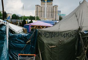 A tent marked with the word 'Khmelnytskyi', after a town in west-central Ukraine, pitched on Independence Square, Kiev, in April 2014. Those joining the 'Euromaidan' uprisings against Ukraine's president, Viktor Yanukovych, often organised themselves into groups based around their home towns and cities. © Christopher Leigh