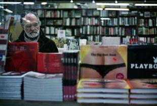 Bibliopolis Bookshop