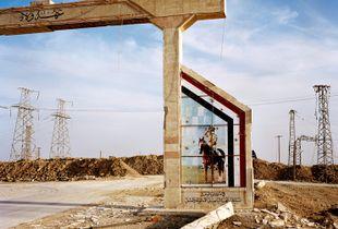 Target. Hasaka, Syria.