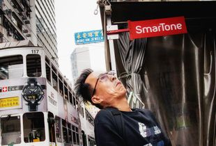 1 HongKong 2015.JPG