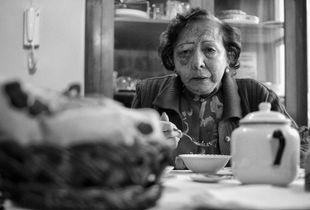 Norma Bilbao La Vieja