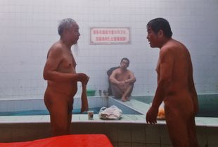 The Last Naked-Socializing In Beijing #01