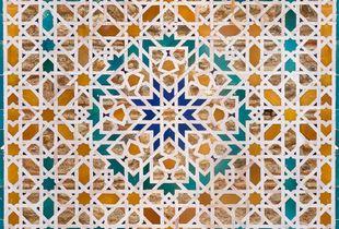 Alhambra Tile Study III                                © Karen Strom