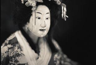 Musume, Ena Bunraku