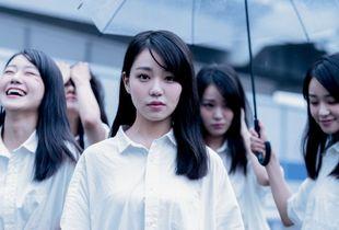 loose polyhedron / NH@TOKYO