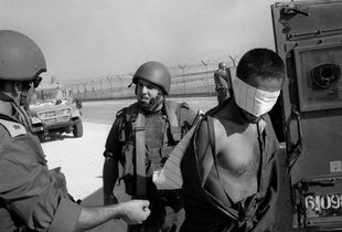 Arrest, Gilboa region. 2006.