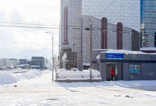 North Pacific Bank, Hokkaido 2017
