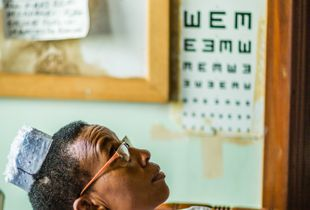 Eye clinic nursing officer, Kampala, Uganda