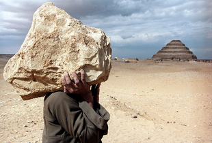 Sakkara Egypt