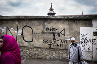 Street Graffiti calling for Jihad against the Indian State. Kashmir, India