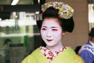 La japonaise verte
