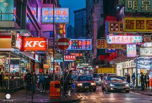 Hong Kong Mongkok street view
