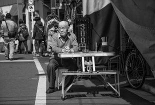 Yanaka, Tokyo
