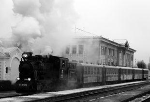 Gulbene Station