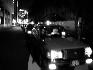 Tokyo blur #04