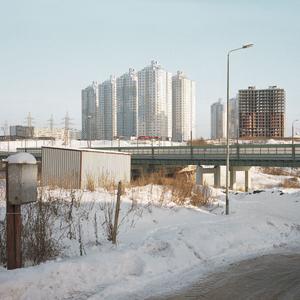 Perm, Russia, 2017