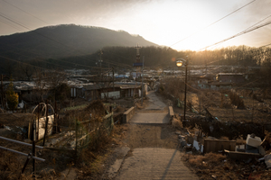 Guryong Village